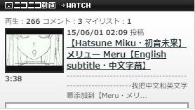 【Hatsune Miku・初音未来】メリュー Meru【English subtitle・中文字幕】に字幕つけてみた