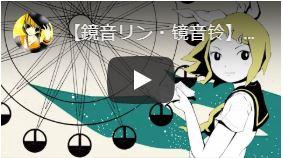 【鏡音リン・镜音铃】未来の話をしようじゃないか、(别说什么未来的故事吧)に中国語字幕つけてみた