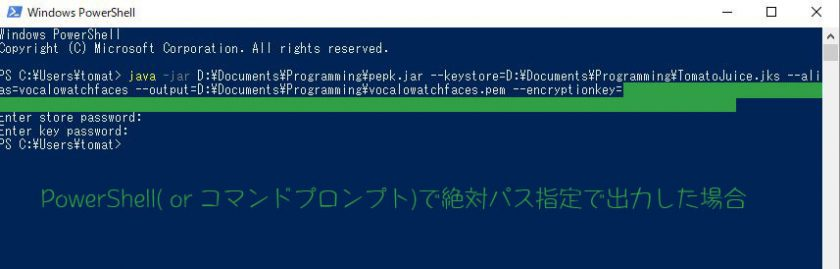 WindowsのPowerShell(or コマンドプロンプト)で、絶対パス指定で出力した場合