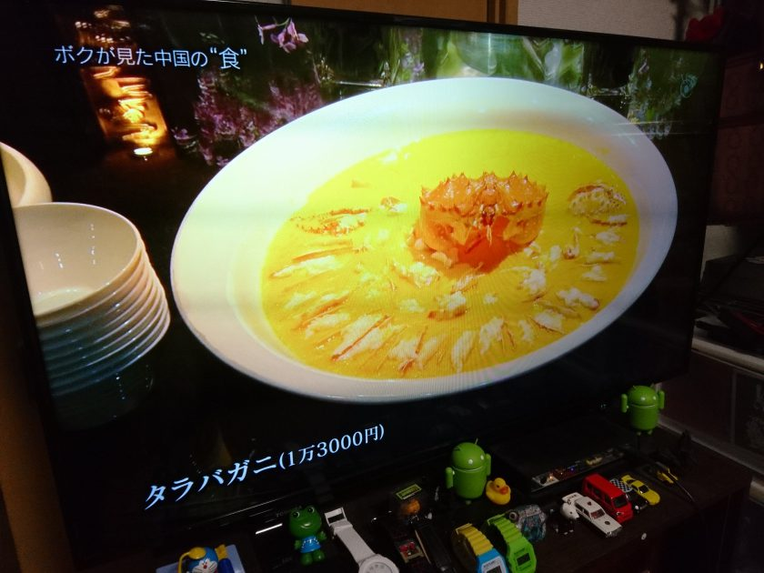とある富裕層家族の昼食で出て来たタラバガニの料理、一皿1万3千円!