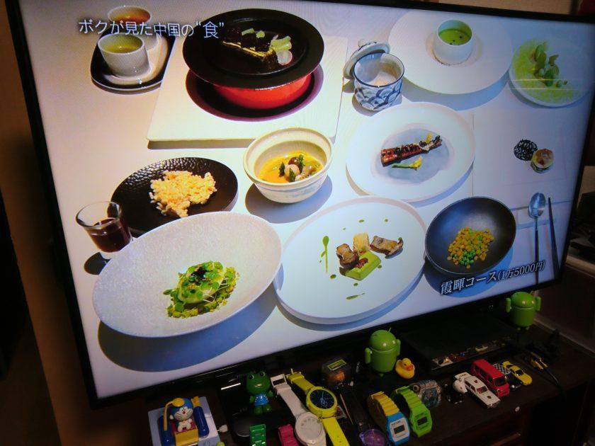 この菜食料理、霞晖コースは5,000円。