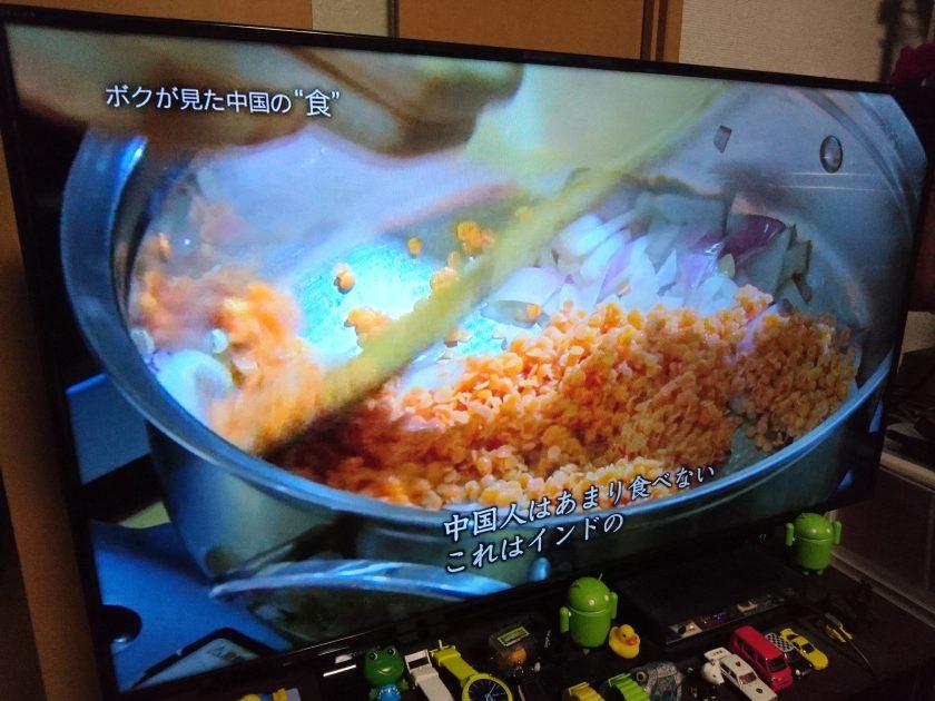 この方は健康を求めた結果「菜食」に行き着き、料理は日本ではなく、結果、「インド料理」に行き着いたようですw
