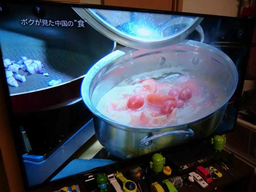 これはトマトをふんだんに使った煮た料理。作り形変えればハヤシライスにもなりえる料理だ。