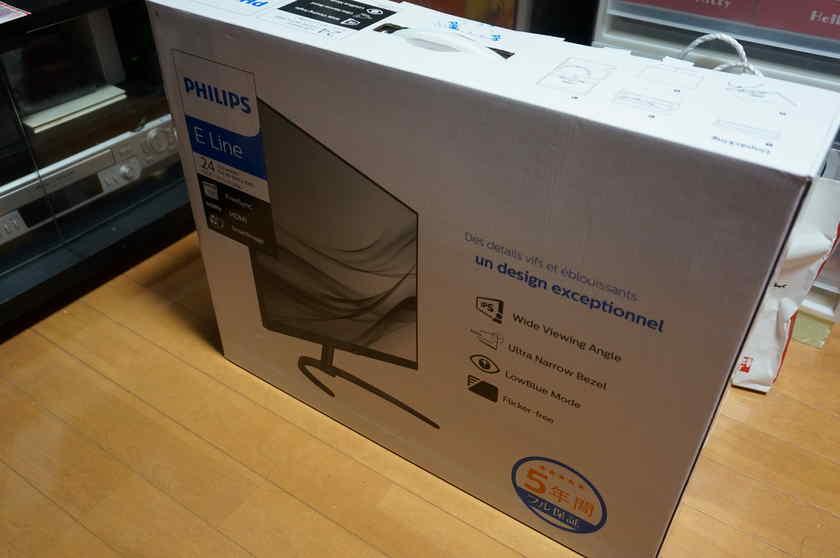 Philips(フィリップス)の2018年10月発売の、23.8インチのIPS液晶、241E9/11