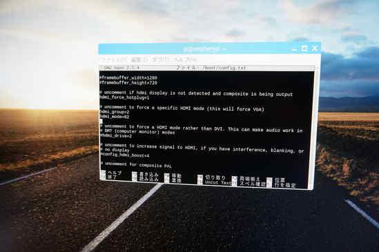 ターミナルからだと、sudo nano /boot/config.txtでconfig.txtを開き、hdmi_group=2(1はCEA、0は自動)、hdmi_mode=82(  1920x1080 、60Hz)にして保存。  hdmi_modeに関しては、以前も書いた気がするけど、公式に詳細が記載されてます。