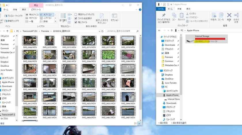 1のエラー(本体容量 < コピー元のファイルサイズ)の場合、画像のように2.71GBしか本体の空き容量が無い時に、3GBのファイルをコピーすると必ず失敗する。