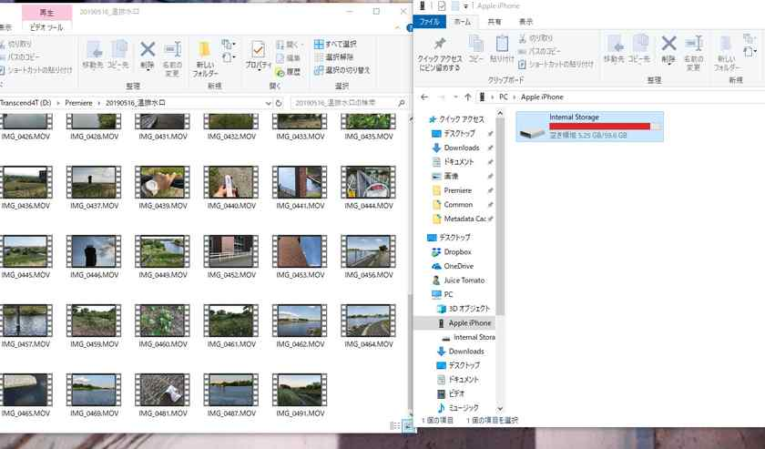 コピーが終わったら、不要なファイルを削除し、エラーが出なくなるまで延々と続ける。 この場合のエラーとは、2のエラー(容量の小さいファイルから容量の大きいファイルのコピー)の事です。
