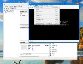 12_Zorin OSを起動