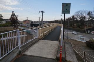 森林公園緑道の歩道橋