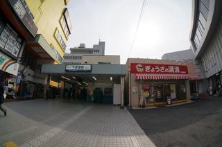 東武東上線下赤塚駅
