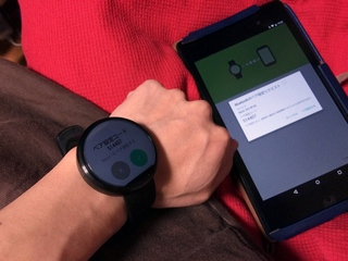 Android Wear Moto 360 Smart WatchとNexus 7をペアリング