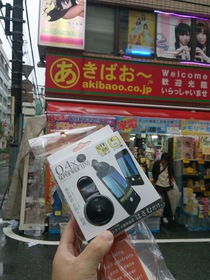 秋葉原のあきばお~でワイドレンズをSuper Wide Lens 0.4xを購入