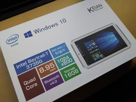 KENANのKBM-89-W、8.95インチのWindows 10タブレット!