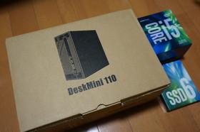 久しぶりに自作PCを組む!ASRock製マザーボード搭載、Desk Mini 110/B/BB