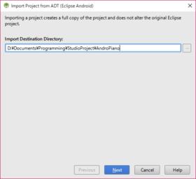 Android Studioのインポート先のフォルダを指定