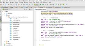 Android Studioでソースコードを表示。見にくく感じますなぁ・・