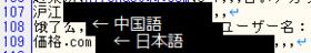 CSV_UTF8_2.png