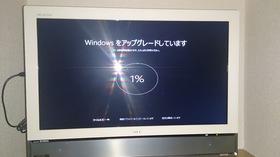 VW770/EをWindows 10へアップグレード