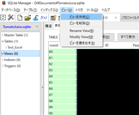 SQLite_Manager_View_1.png