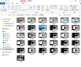 Zorin OS 12インストール手順の動画