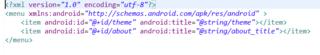 AndroidのToolBarにPopup メニュー作成するためにmenu.xml作成、その中身
